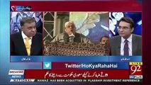 Arif Nizami's Comments On Sheikh Rasheed's Statement