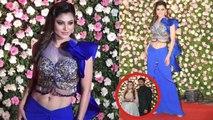 Kapil Sharma & Ginni Reception: Urvashi Rautela looks beautiful in blue gown   FilmiBeat