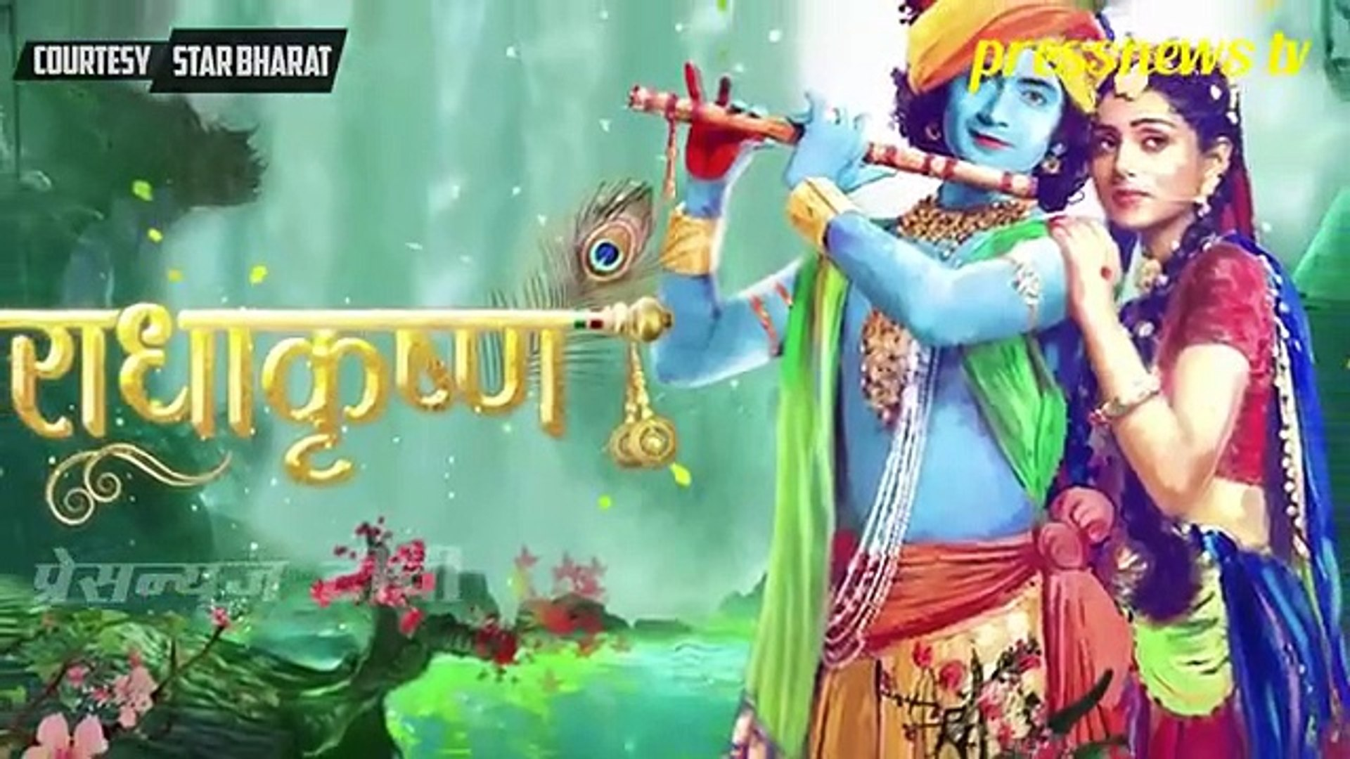 Radha Krishna 26th December 2018 Latest News Star Bharat