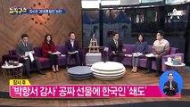 """유시민 """"대권 후보 여론조사서 빼달라"""""""