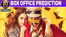 Simmba | Box Office Prediction | Ranveer Singh, Sara Ali Khan, Sonu Sood | Rohit Shetty