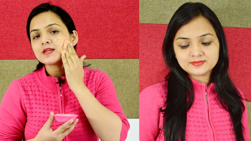Masoor Dal Homemade Face Pack For Glowing Skin: ग्लो चाहिए तो लगाइए ये फेसपैक | Boldsky