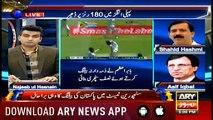 Sports Room | Najeeb-ul-Husnain | ARYNews | 26 December 2018