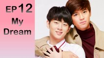 My Dream The Series นายในฝัน EP.12 #END [subtitle eng] (26th Dec)