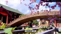 金玉良緣 Perfect Couple 繁中完整版 04| 霍建華 | 唐嫣