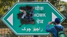 Sikh protestors deface Rajiv Chowk signboard in Delhi | OneIndia News