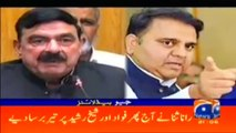 Rana Sanaullah about Sheikh Rasheed and Fawad Ch