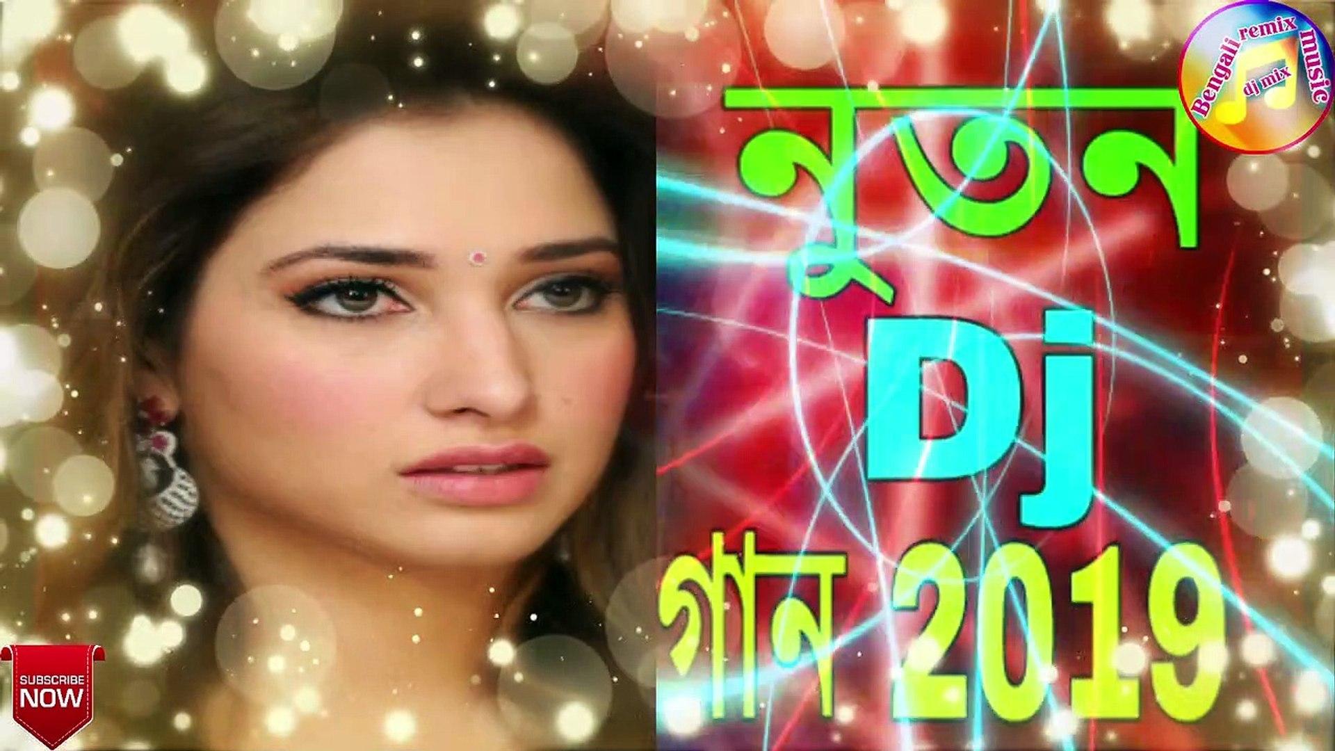 Happy New Year 2019 Dj Song Status#New Dj Remix 2019#Party Mix 2019#bengali  remix music dj mix