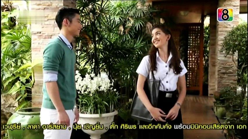 Phim Anh Nuôi Tập 19 - Phim Thái Lan | Godialy.com