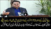 Info Minister Fawad Chaudhry addresses media in Islamabad