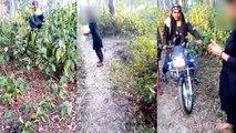गर्लफ्रेंड को जंगल में ले गया युवक, वहां वीडियो बना तो खुद भी आया पुलिस के फंदे में