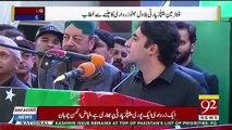 Bilawal Bhutto Speech At PPP Jalsa – 27th December 2018