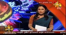 Hiru 7 O' Clock Sinhala News - 27th December 2018