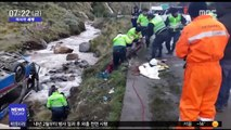 [이 시각 세계] 페루서 버스 추락…40명 사상