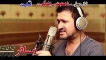 Pashto New Film - STA MUHABBAT ME ZINDAGEE DA - khudai de me Kharabawa by Rahim Shah and Gulpanra