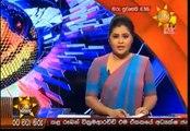 Hiru 7 O' Clock Sinhala News - 28th December 2018