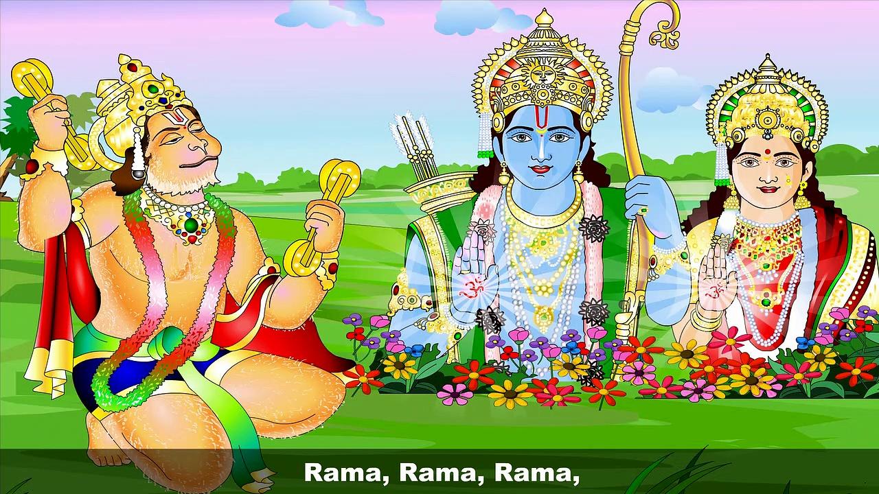 Hanuman Chanting | Rama Ram | Hindu Sanskrit Devotional