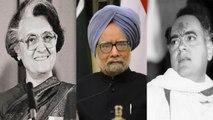 The Accidental Prime Minister   Manmohan Singh ही नहीं ये 7 भी थे Accidental PM ,  वनइंडिया हिंदी