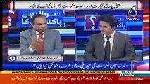Sawal Hai Pakistan Ka  – 29th December 2018