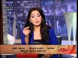 قناة التحرير برنامج اليوم مع دينا عبدالرحمن