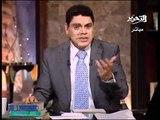 قناة التحرير برنامج فى الميدان مع معتز عبدالفتاح حلقة 17 ديسمبر وتحليل موضوعى لاحداث مجلس الوزراء ونقد بناء للسياسة الحالية