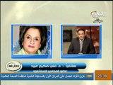 فيديو منى مكرم عبيد تعلن اسباب انسحابها من التأسيسية وترد على المشككين