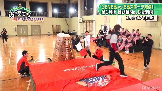 "Two-hour special program ""GENERATIONS HIGH SCHOOL TV Energy Zenkai! E-Kou ga Norikondekita Special""  GENE-Kou(GENERATIONS HIGH SCHOOL) vs.E-Kou(E-girls HIGH SCHOOL) pt.2"