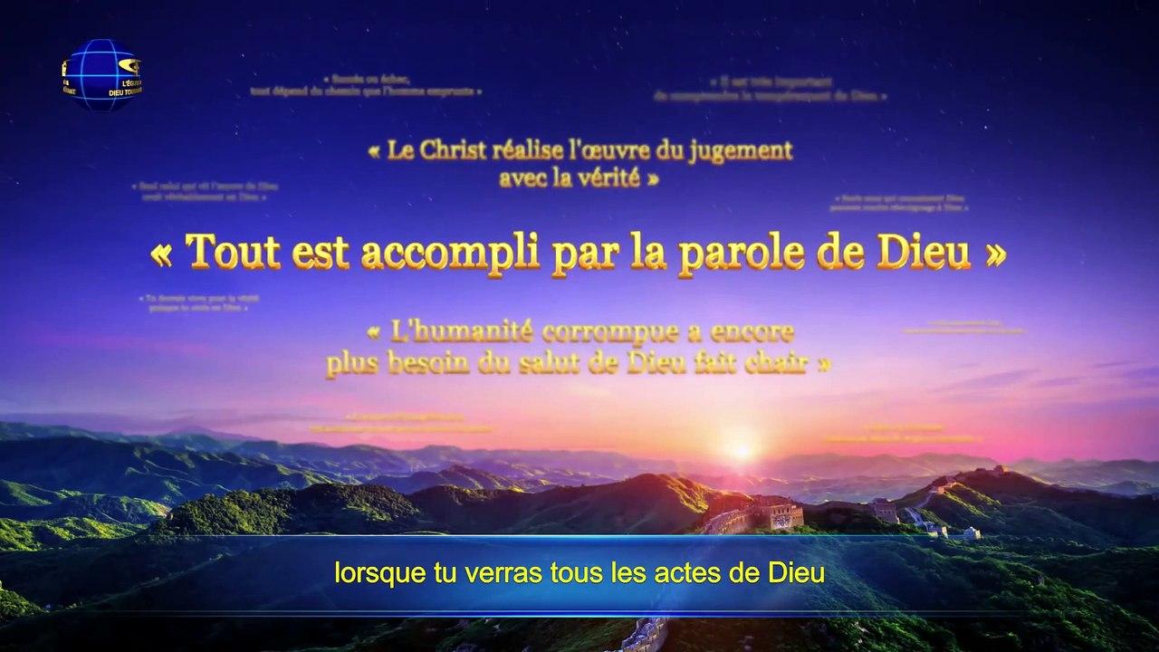 Message de Dieu « Tous ceux qui ne connaissent pas Dieu s'opposent à Dieu »  - Vidéo Dailymotion