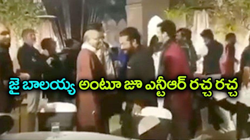 Jr NTR Shout Jai Balayya Jai Jai Balayya At SS Karthikeya's Wedding, Video Viral