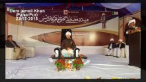A Short Clip on Melad-e-Mustafa (SAWW) & Haq Bahoo (R.A) Conference Paharpur (Dera Ismail Khan)