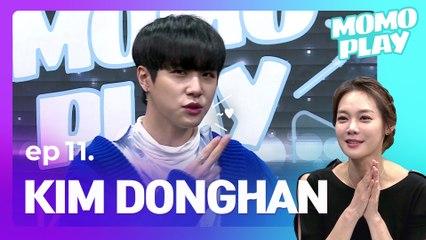 모모플레이 11회 김동한 마스터[MOMOPLAY 모모플레이 EP.11] Kim Dong Han (김동한), A Fantastic Solo Artist...♥
