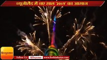 New Year 2019 II New Zealand welcomes in '2019' with huge firework II New Year celebration