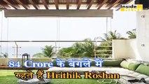 Bollywood star secret Lifestyle!!Richest Bollywood Stars में से एक Hrithik Roshan, Bank Balance उड़ा   देगा होश