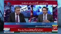 Aney Wale Dinon Mein PTI Per Kya Mushkilaat Asakti Hain ??