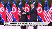 Prospects of Korean Peninsula in 2019: N. Korea situations, N. Korea-U.S. nuclear negotiations and inter-Korean relations