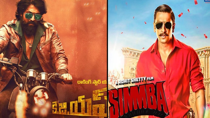 KGF vs Simmba Box Office Collections