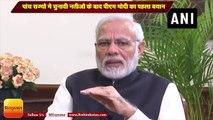 INTERVIEW II पांच राज्यों में चुनावी नतीजों के बाद पीएम मोदी का पहला बयान II PM Narendra Modi