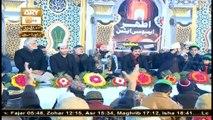 Jashne Milaad e Mustafa SAWW - 1st January 2019 - ARY Qtv