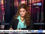 قناة التحرير برنامج الشعب يريد مع دينا عبدالفتاح حلقة 10 يوليو وحديث خاص عن عودة البرلمان وقرار الدستورية