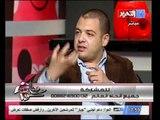 لقاء حنان البهي مع محمد الوديد وحديث عن الكبت الاسري والمجتمعى وطرق القضاء عليه
