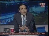 مقدمه ناريه للغيطي عن تردّي التعليم في مصر ومفاجأه صادمه برسالة مدرس لـ السيسي !