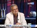 قناة التحرير برنامج الشعب يريد مع محمد الغيطي حلقة 7 يونيو