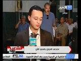 مشاجره بالمنيا بين انصار شفيق و انصار مرسي تسفر عن اصابه احدهم و النيابه تأمر بضبط المتسبب