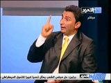 قناة التحرير برنامج خارج الاطار مع جمال الكشكي حلقة 15 يونيو 2012