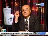 قناة التحرير برنامج الشعب يريد مع دينا عبد الفتاح حلقة 18 يونيو 2012
