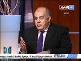 قناة التحرير برنامج الشعب يريد مع دينا عبد الفتاح حلقة 1 يوليو واستضافه لتيسير فهمي وعمرو