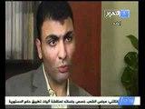 تقرير قوي عن مؤسسة لدعم المعاقين فى مصر بعد الثورة