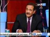 قناة التحرير برنامج الشعب يريد مع دينا عبد الفتاح و إستضافه لمصطفي الجندي و مني مكرم عبيد حلقة 30 يونيو 2012
