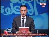 برنامج اللعبة الحلوة فقرة الاخبار ونقاش حول اهم اخبار الكرة المصرية - حلقة 31 اغسطس 2016