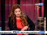 قناة التحرير برنامج الشعب يريد مع دينا عبدالفتاح حلقة 9 يوليو وحديث خاص عن عودة البرلمان